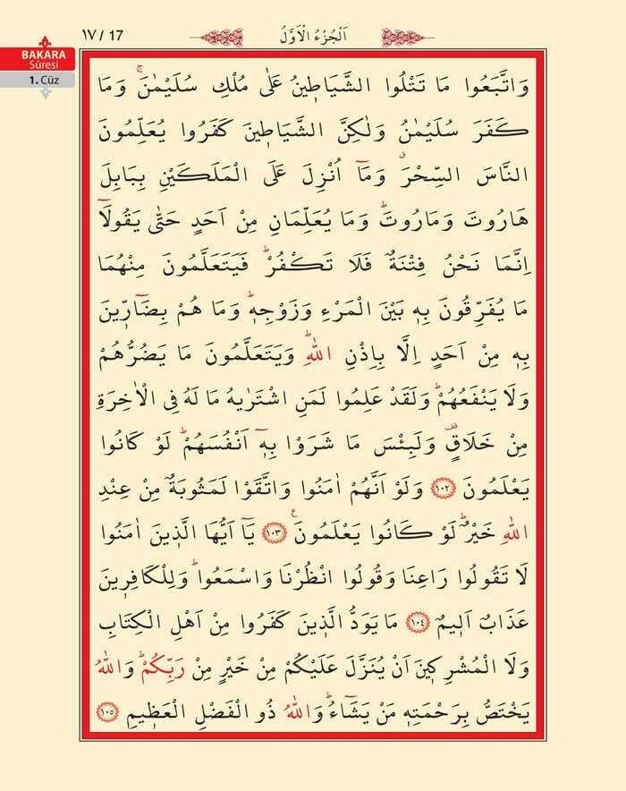 Bakara Sûresi - 15.Sayfa - 1. Cüzün 3. Hizbi