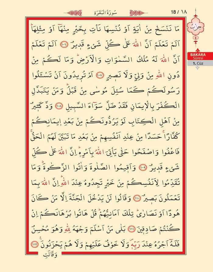Bakara Sûresi - 16.Sayfa - 1. Cüzün 4. Hizbi