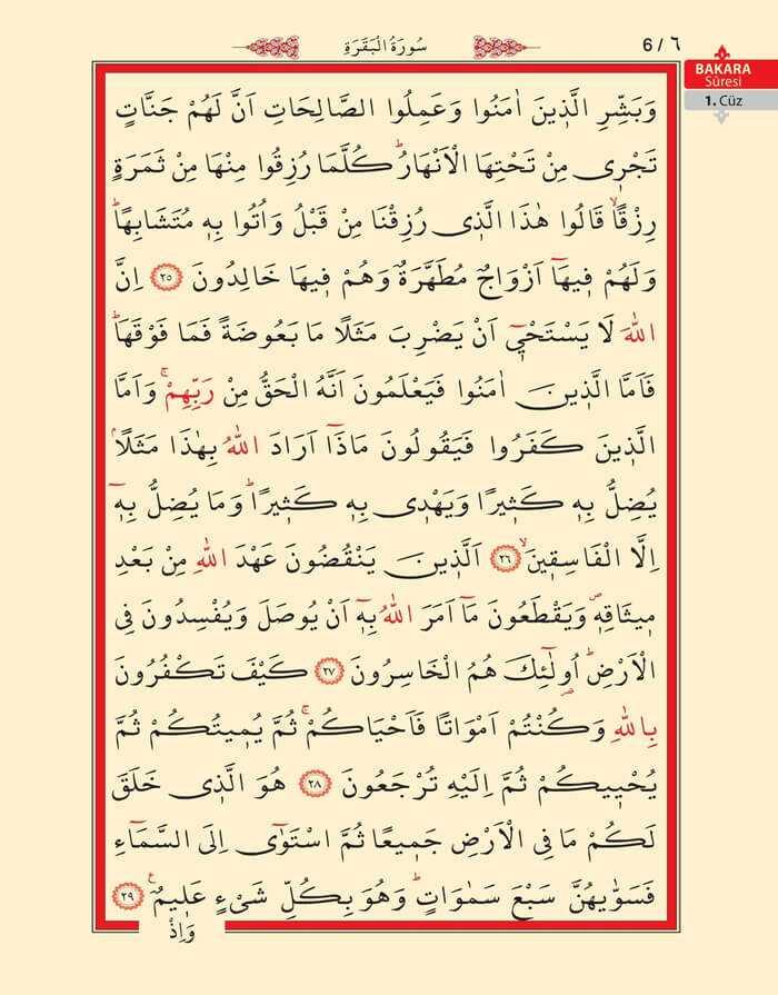 Bakara Sûresi - Dördüncü (4).Sayfa - 1. Cüzün 1. Hizbi
