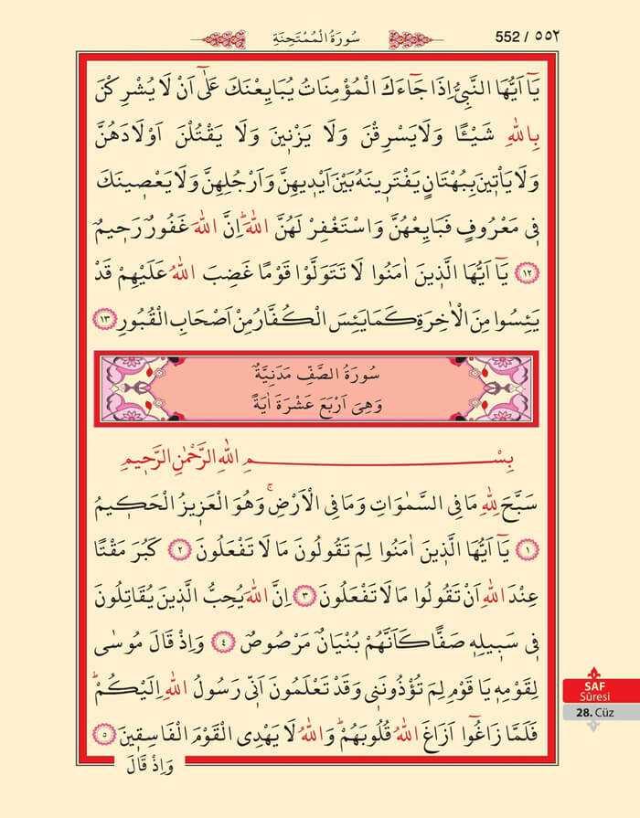 Mümtehine,Saf Suresi - 550.Sayfa - 28. Cüzün 2. Hizbi