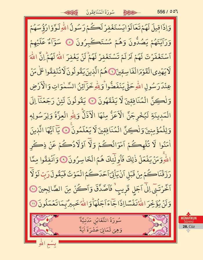 Münafikun Suresi - 554.Sayfa - 28. Cüzün 3. Hizbi
