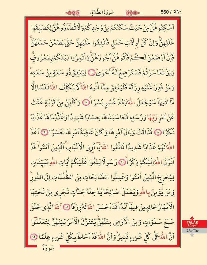 Talak Suresi - 558.Sayfa - 28. Cüzün 4. Hizbi