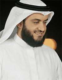 Mishary Rashid Alafasy