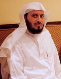 Saad El-Gamdi - Saad Al Ghamidi