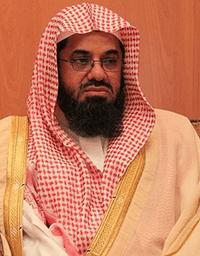 Abdurrahman Şureym - Saud Al-Shuraim