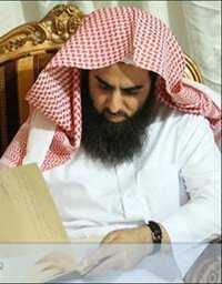 Muhammad Al-Luhaidan